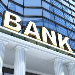 Банки Андреаполя