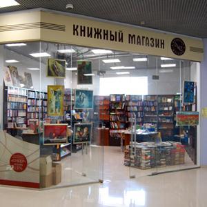 Книжные магазины Андреаполя