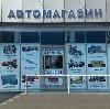 Автомагазины в Андреаполе