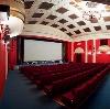Кинотеатры в Андреаполе