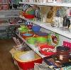 Магазины хозтоваров в Андреаполе
