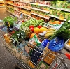 Магазины продуктов в Андреаполе