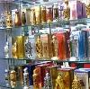 Парфюмерные магазины в Андреаполе
