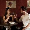 Рестораны, кафе, бары в Андреаполе