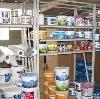 Строительные магазины в Андреаполе