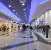 Торговые центры в Андреаполе