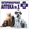 Ветеринарные аптеки в Андреаполе