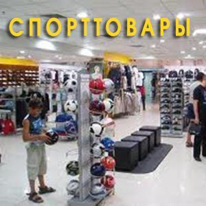 Спортивные магазины Андреаполя